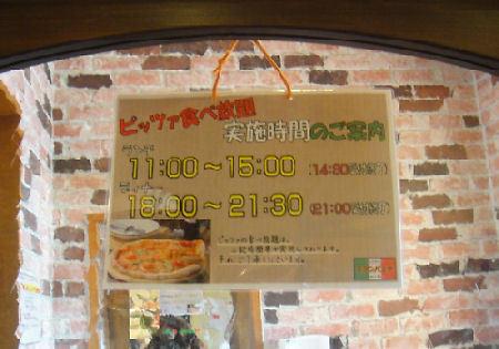 20100320.11.jpg