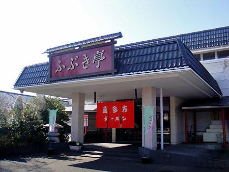 akiu-DSC09591.jpg