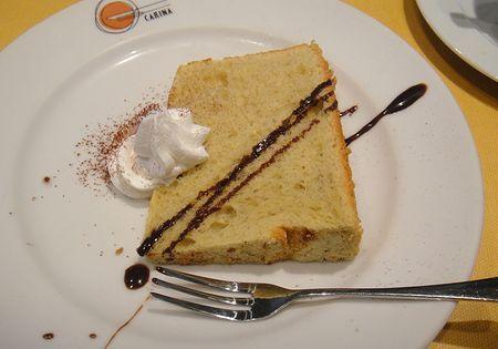 carina-cake.jpg
