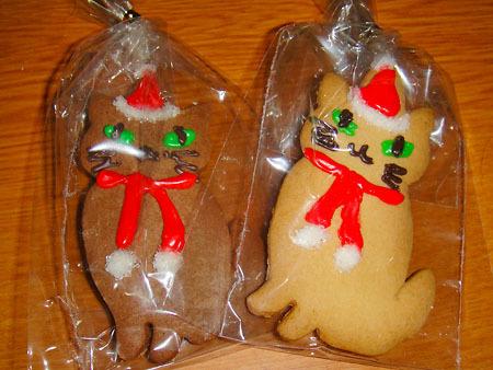cookie-DSC00107.jpg
