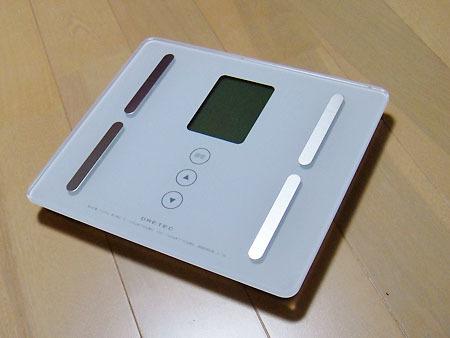 costco-DSC00520.jpg