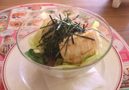 gust-salada.jpg