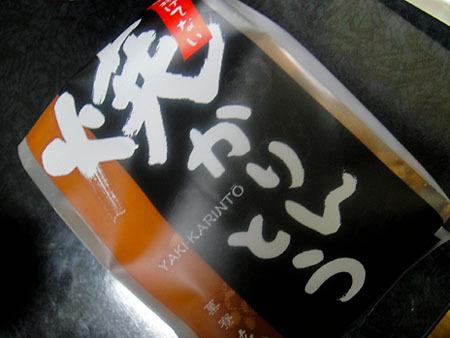 hanakomichi-DSC07382.jpg