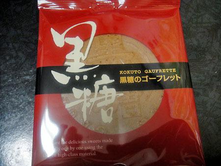 hanakomichi-DSC07383.jpg