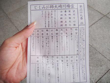 kawasaki-DSC08966.jpg