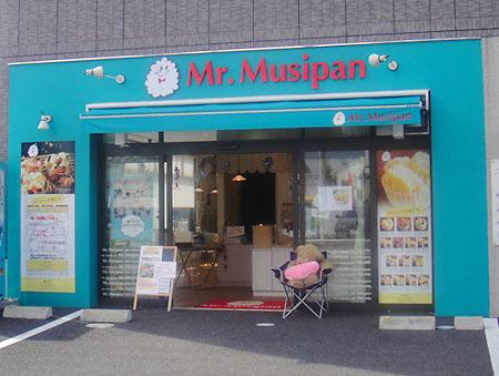 mr-musipan-DSC07348.jpg