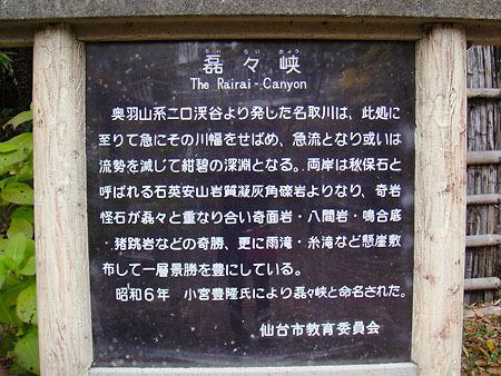 nasu-DSC09649.jpg