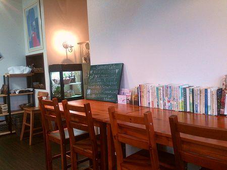 sabbath cafe_DSC_0529.jpg