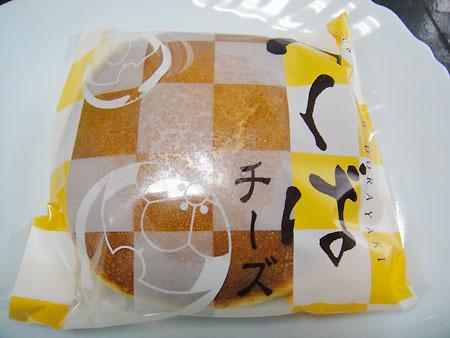 shichino-DSC07861.jpg