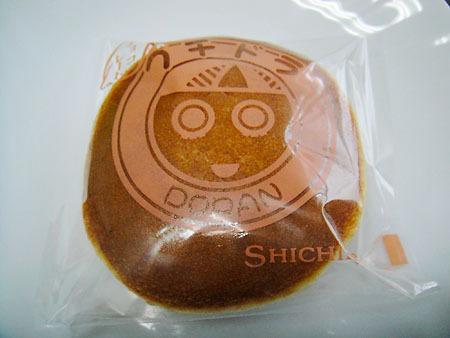 shichino-DSC07862.jpg