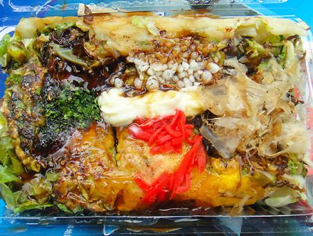 tsukubafes-0515-1.jpg