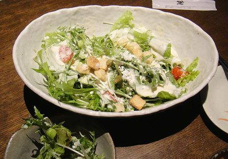 watami-salada0406.jpg