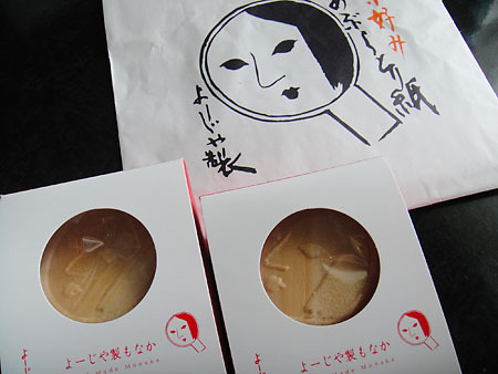 yojiya-DSC07568.jpg
