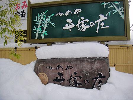 yunishikawa-DSC00256.jpg
