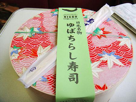 yunishikawa-DSC00335.jpg